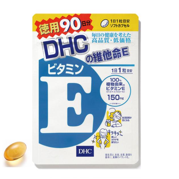 【DHC】維他命E