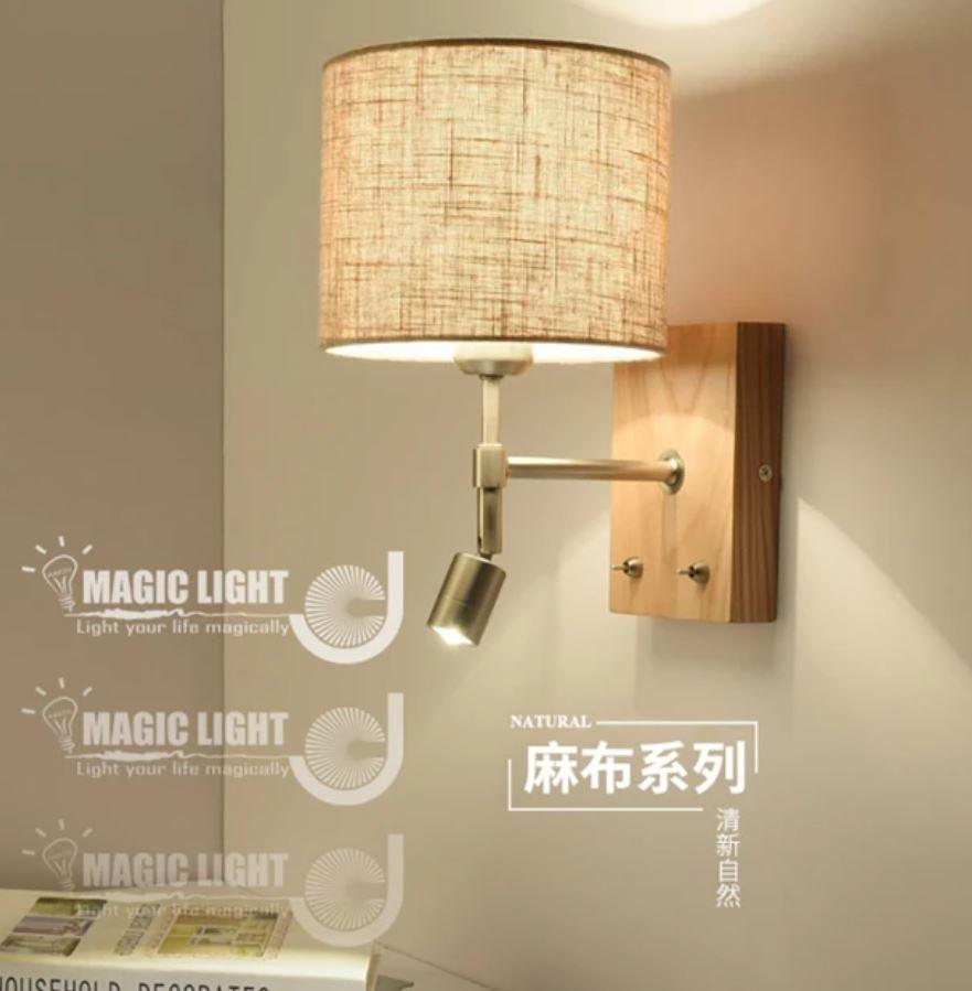 【光的魔法師】LED床頭閱讀燈 附閱讀小燈