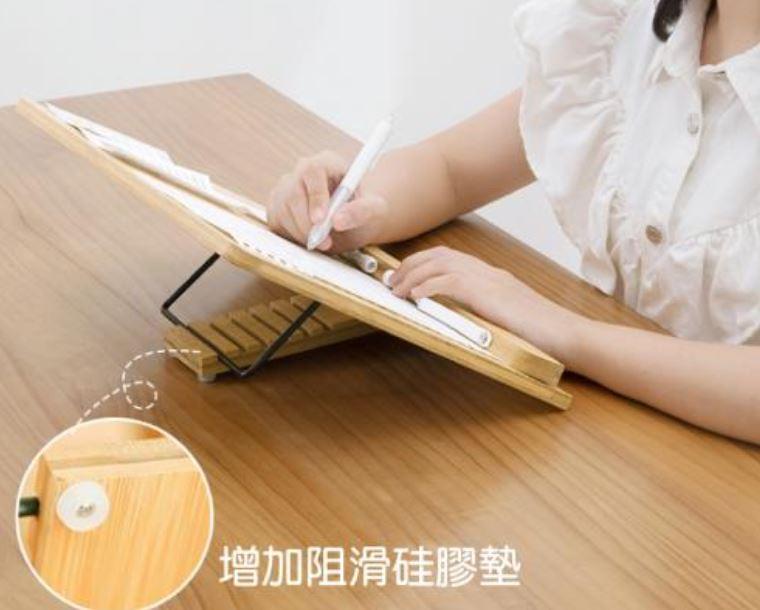 【南國書香】兩用楠竹閱讀書架平板架看書架