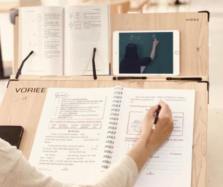 韓國閱讀架